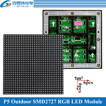 40pcs/lot 160*160mm 32*32 pixels Waterproof Outdoor 1/8 Scan 3in1 SMD Full color P5 RGB LED display module(China)