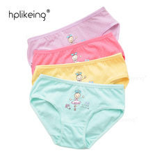 Buy Hplikeing 4Pcs/set Cartoon Children Panties cotton girls Briefs lovely dot girl baby Underwear Shorts Children Clothing 2-10T
