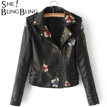 Buy SheBlingBling Rivet Decoration Locomotive Jacket Autumn Zipper Women Short Coat Fashion Floral Embroidery Ladies Tops for $29.15 in AliExpress store