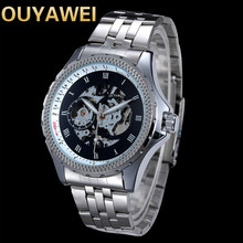 OUYWEI 2017 new Swiss men and women, high-end brand couples, Geneva watches wholesale(China)