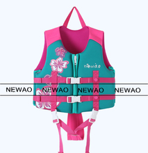newao kids life vest life jacket swim surfing water sports inflatables children's life jackets swimsuit kids life vest child(China)
