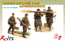 RealTS Dragon model 6374 1/35 German Antitank Team w/Panzerschreck plastic model kit(China)