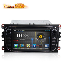 HD Auto Car DVD Player for Ford Focus 2008-2011 GPS Android 5.1.1 Quad Core 8 Inch Black Color 2 Din 2017 New Sales(China)