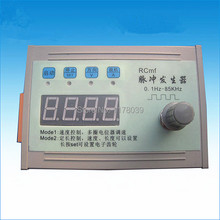 stepper motor speed controller,Servo Motor Controller,Pulse generator,speed frequency display,Free Shipping J15181