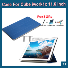"for cube iwork 1x i30 Z8350 case Fashion Ultra-thin PU Leather Case for cube iwork1x 11.6"" tablet PC + free 3 gifts"