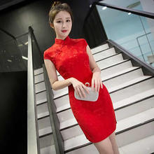 Red Bride Wedding Qipao Chinese Traditional Dress Oriental Evening Dress Short Sexy modern Cheongsam Mini Qi pao Vestidos QL