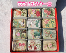 36Pcs/Lot Multifunctional Cigarette Tin Case Printed Flower Storage Trinket Box Desk Pill Tin Cans(China)