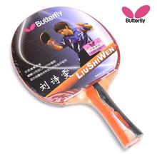 100% original LIU SHI WEN professional butterfly table tennis tacket Ping Pong Racket Raquete brand racket(China)