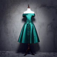 High Quality Green Taffeta Off the Shoulder Short Sleeve Backless Lace Up  Appliques Dresses for Women Ball Gown vestidos 1005C 47b73d905a36