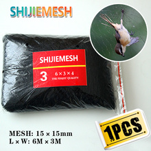 High Quality 6M x 3M 4 Pockets 15mm Hole Orchard Garden Anti Bird Net Polyester 110D/2 Knotted Mist Net 1pcs(China)