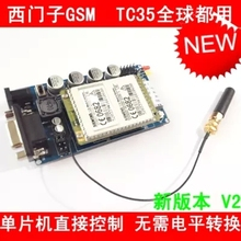 GSM module TC35i GSM development board alarm direct MCU