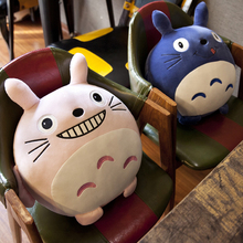 candice guo! super Q plush toy funny expressions Totoro stuffed doll pillow girls boys graduation Christmas birthday gift 1pc