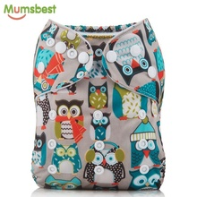 [Mumsbest] Baby One Size Adjustable Cloth Diapers Cover Reusable washable waterproof & breathable Nappy Cover(China)
