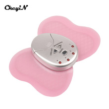 Mini Butterfly Massager Electronic Slimming Vibration Fitness Lose Weight 4 LED lights display For Body Shoulder Back Waist
