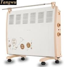Heater household electrothermal electric convection heater in bath water fast heat furnace(China)