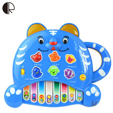 2017 Animal Sounds Multimode Cartoon Tiger Piano Keyboard Intelligence Plastic Toys Children's Musical Instrument HT 2157