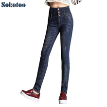 Sokotoo Women's plus large size lengthened high waist skinny jeans for tall girls Buttons stretch denim long pencil pants(China)