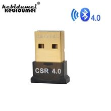 kebidumei Mini USB 2.0 Bluetooth Version 4.0 Adapter Wireless Dongle EDR Adaptor 1-100M Rate: 3Mbps for Laptop Notebook Tablet(China)