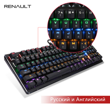 RENAULT Russian/English Mechanical Keyboard  104 /87 Keys Blue Switch Rainbow Backlit Gaming for PC Game Backlight Teclado Gamer