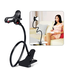 360 Rotating Flexible Long Arms Mobile Phone Holder Desktop Bed Lazy Bracket Mobile Stand Support iPhone IPad Samsung Redmi