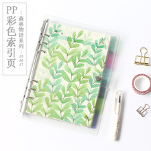 A5 A6 A7 Spiral Notebook Loose Leaf Transparent PP Separator Pages Flower  Leaves 5 sheets Separate Match filofax Kikkik 6 holes