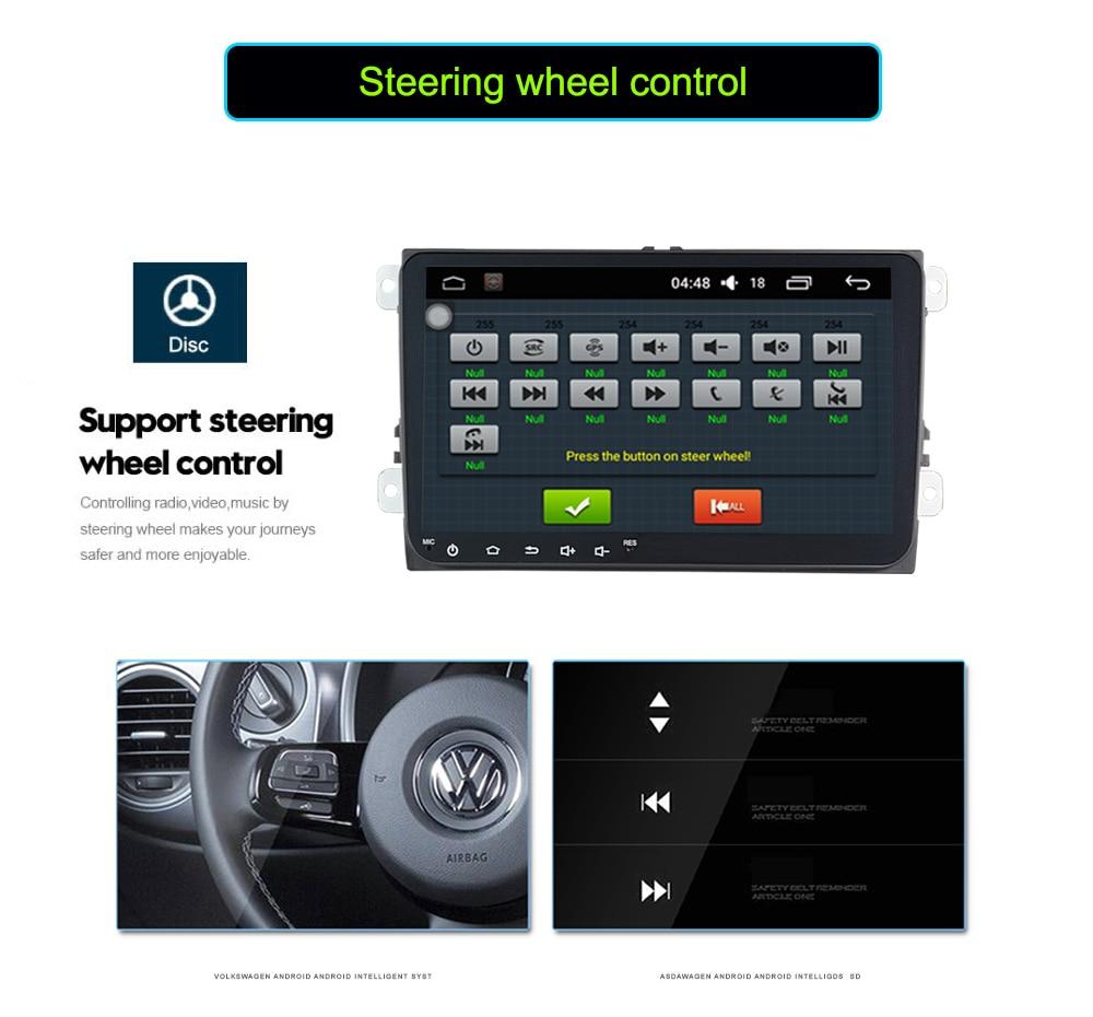 2 DIN 7 Inch Car DVD GPS Radio For Skoda Volkswagen VW Passat B6 Polo Golf 4 5 Touran Sharan Jetta Caddy T5 Tiguan Bora