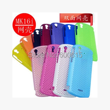 1x Perforated Mesh Hard Case Cover for Sony Ericsson Xperia Pro mk16i  Detachable Case free shipping