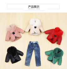 Small leather suit for Blyth doll clothes suit for 30CM dolls(China)