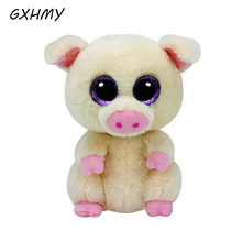 GXHMY Ty Beanie Boos Stuffed Animals & Plush Pig Toys Big Eye Kawaii Gift for Baby Girl Birthday