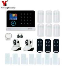 Yobang Security-Wireless Zones App Control Security Home Kits WIFI GSM Alarm System With 2 IP Camera For Home Protection