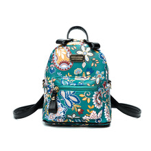 2017 Fresh Casual Floral Women Backpack Simple Zipper Mini Lady Travelling bag Black Green Beige and Blue colors 17*20*11cm size