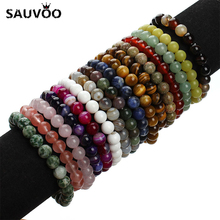 2017 New Summer Style Natural Stone Beads Bracelet Women Men Pink Blue White Yellow Red Beaded Stretch Bracelets Bangles F2852