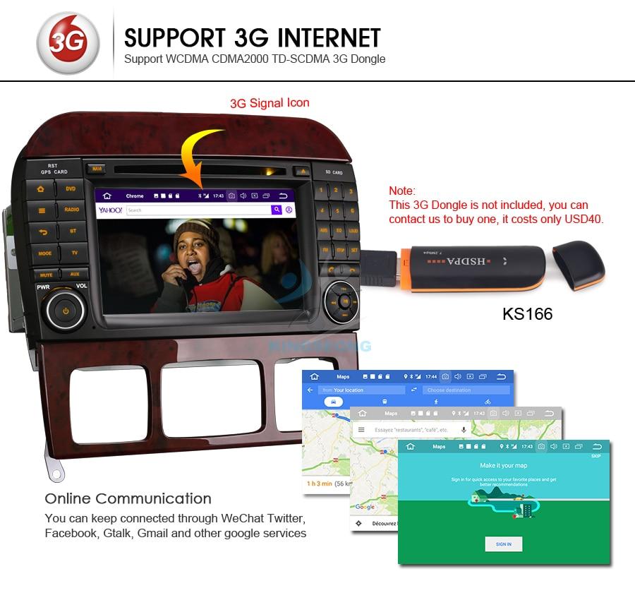 ES6859S-E11-3G