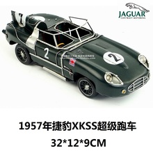 Antique classical car model retro vintage wrought  metal crafts Jaguar roadster for home/pub/cafe decoration or birthday gift