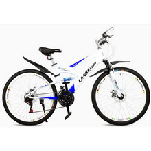 L260112 /Mountain Bike/26 inches/21 speed/ double Shock absorber/ Travel Bike /outdoor Ride/light Easy to use/