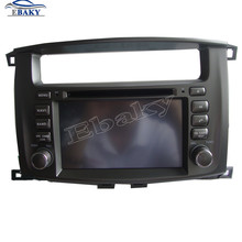 NaviTopia 7inch Car DVD Radio for Toyota Land Cruiser 100 1998 1999 2000 2001 2002 2003 2004 2005 2006 2007 With Audio/GPS
