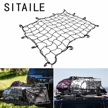 SITAILE Car Roof Bag Multipurpose Elastic Mesh Luggage Rope Net Cover SUV Truck Trailer Cargo Car Roof Rack Basket Organizer Net(China)