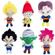 22cm Anime Dragon Ball Z Plush Toys Doll Q Version Goku Gohan Vegeta Piccolo Trunks Plush Stuffed Toys for Kids Children Gifts