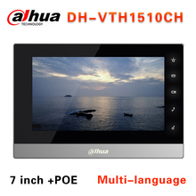 DAHUA Multi language VTH1510CH ip Video Intercom Door Phone System 7-inch Color Indoor Monitor touch screen with logo