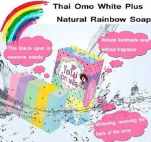 Thailand OMO Soap Natural Whitening Handmade Soap Shaving Soap Gluta Bath And Body Works Fern Essential Oil Fruity Beauty Soaps(China)