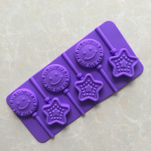 1 PCS sun star shapes silicone lollipop molds chocolate candy baking tools cake decorations accessories E388(China)