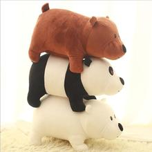 1pcs 25cm We Bare bears Cartoon Bear , grizzly bear panda stuffed plush toy doll, doll birthday gift,kids toy
