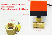 DN15/DN20/DN25/DN40,AC220V electric brass ball valve,Cold&hot water/Water vapor/heat gas 2 way Brass Motorized Ball Valve(China)