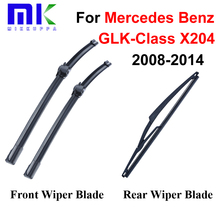 Front Rear Wiper blades Mercedes Benz GLK Class X204 2008 2009 2010 2011 2012 2013 2014 Windshield Auto Car Accessories