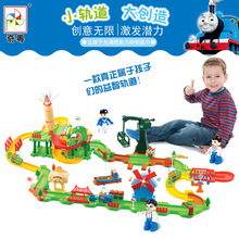 Thomas And Friends Trains Set Toys Kids Toys For children Electric Thomas Train Set Trackmaster Tomas And Friends Train In Stock