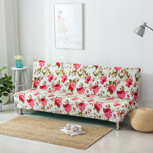 Cotton Palace Sofa Cover Tight Wrap red flower Sofa Cover Elastic No Armrest Folding Sofa Bed Cover 160-190cm
