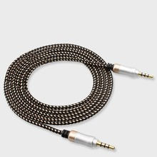 3.5mm male to male double-headed interface cable woven four with a call function AUX audio cable 1.5 meters