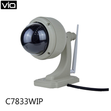 VSTARCAM C7833 Products IP66 Night Vision CCTV Wireless Camera Wireless Video Camera