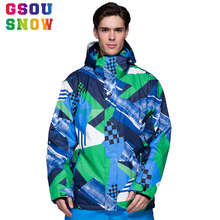 GSOU SNOW Brand Men Ski Jacket Waterproof Skiing Jacket Winter Hooded Skiing Snowboarding Sport Jacket Breathable Men Clothing(China)