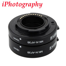 Meike Auto Macro Focus AF Extension Tube Ring Set for Nikon 1 Mount Camera J1 J2